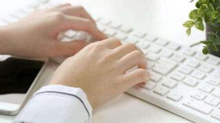 「返信不要」メールでの丁寧な言い方は?上司や目上の人に書く時はどうする?