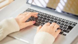 「末筆ながら」の意味と使い方!ビジネスメールやお礼・お祈りの例文【類語】