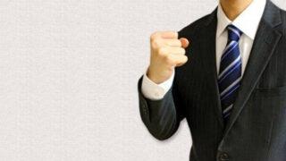 「ご高配」「ご配慮」の意味と使い方!目上の人や上司に使う時は?【類語・例文つき】