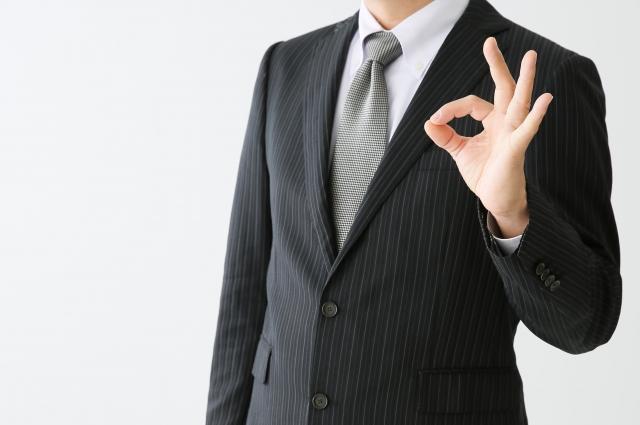 承服・承諾・納得」の違いは?意味と使い方【類語・対義語・例文つき ...