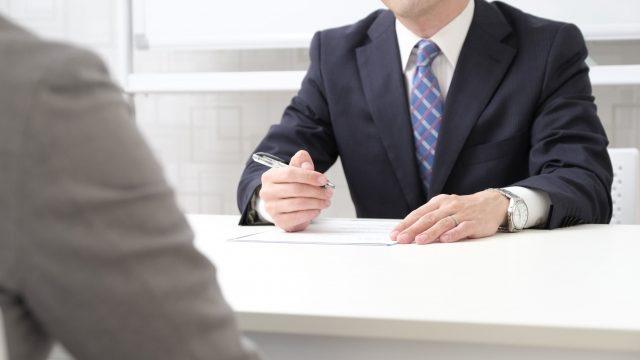 転職・面接の対策