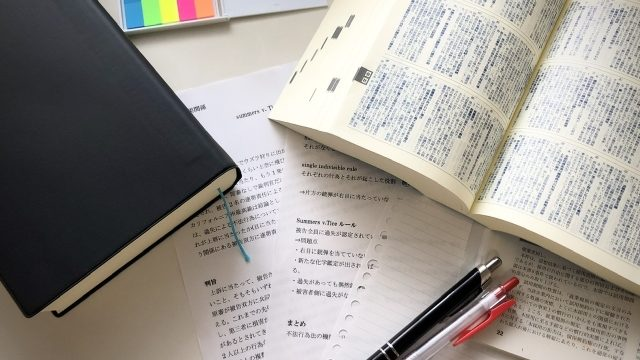 FP2資格は独学でも取得可能?おすすめの勉強法と記憶に残る覚え方のコツをご紹介!