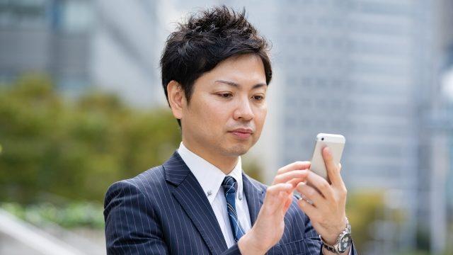 中小企業診断士を独学で勉強するならオンライン通信講座のスタディング「通勤講座」がおすすめ!
