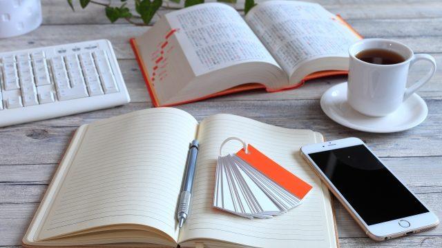 中小企業診断士は働きながら独学でも取得可能!合格までの勉強計画の立て方はコレ!