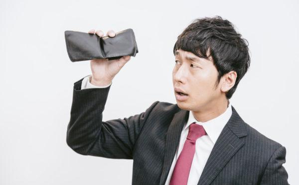 「徴収」と「集金」の意味の違いは?