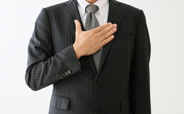「忠義・忠誠・仁義」の意味と違いは?使い方を解説!【類義語・対義語】
