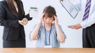 「過渡期」の意味は「忙しい」?正しい使い方と「繁忙期」との違い【類義語・対義語】